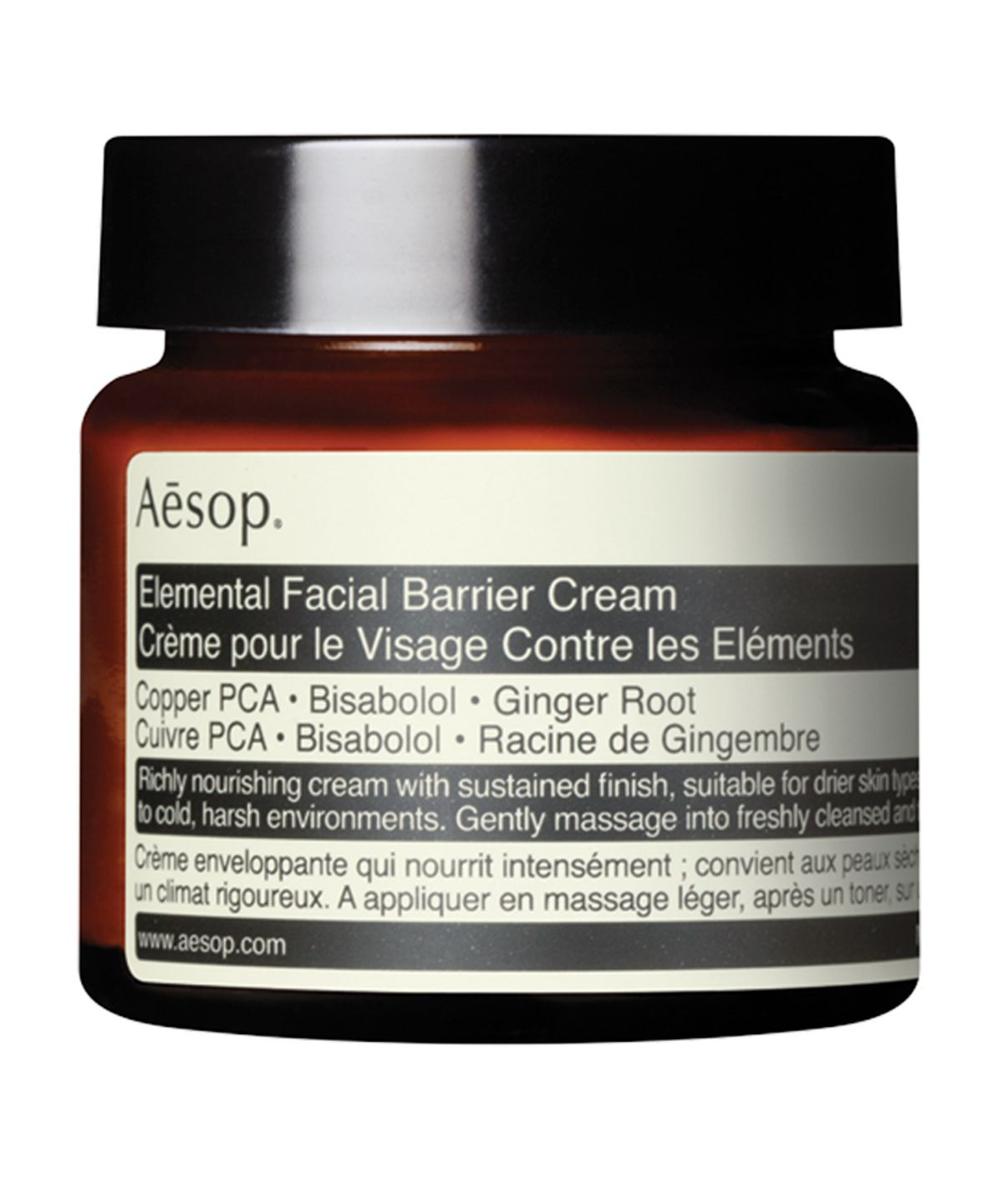 facial barrier cream