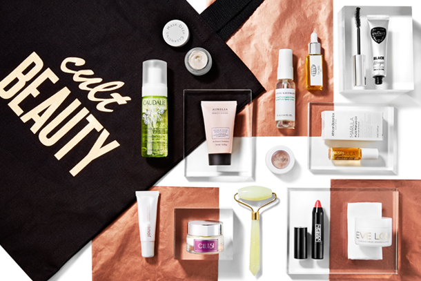 Autumn Cult Beauty Goody Bag 2015